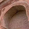 Uz 2163 Uzgen mausoleum