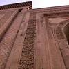 Uz 2160 Uzgen mausoleum