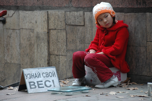 Weighing Service - Bishkek, Kyrgyzstan