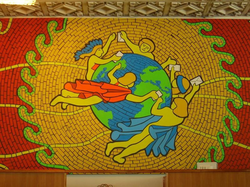 Post Office Mosaic - Bishkek, Kyrgyzstan