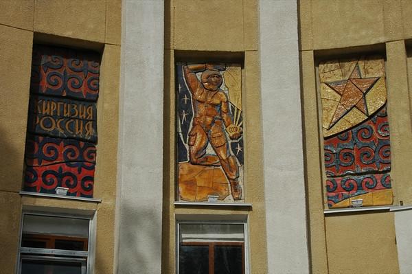 Soviet Design at Movie Theatre - Bishkek, Kyrgyzstan
