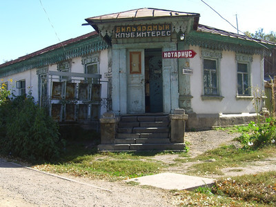 Typical Karakol House - Kyrgyzstan