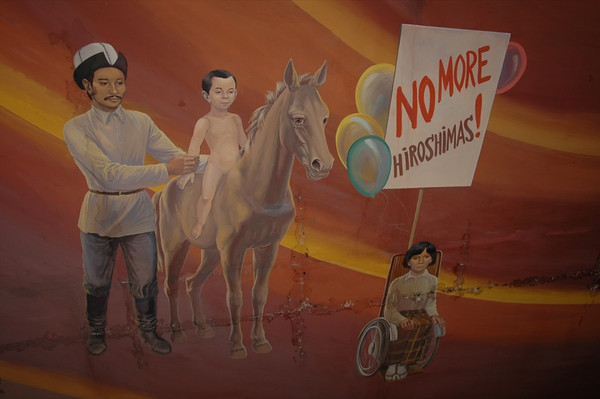 Against Hiroshima, Soviet Mural - Bishkek, Kyrgyzstan