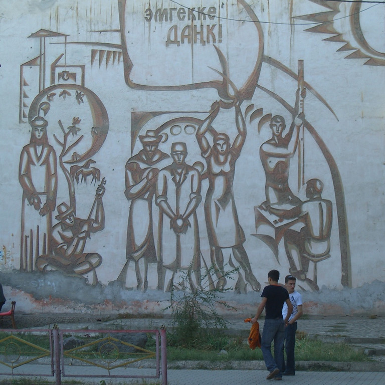 Soviet Wall Paintings & Murals - Osh, Kyrgyzstan