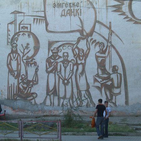 Soviet Wall Paintings & Murals - Osh, Kyrgyzstan