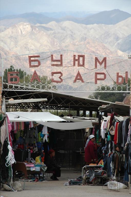 Main Bazaar (Market) - Kochkor, Kyrgyzstan