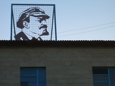 Lenin on Top - Balykchy, Kyrgyzstan