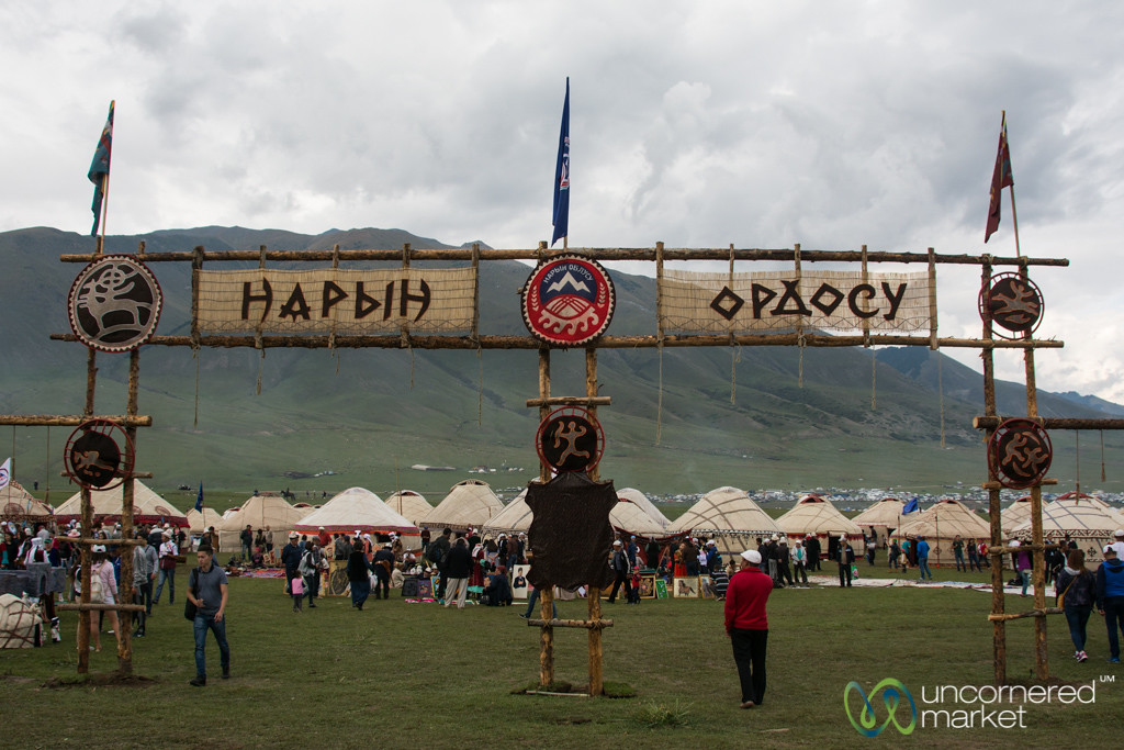 World Nomad Games, Cultural Festival - Kyrgyzstan