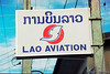 Lao Aviation booking office.