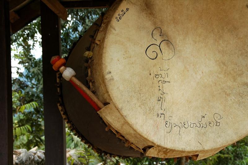 Temple Drum - Nong Khiaw, Laos