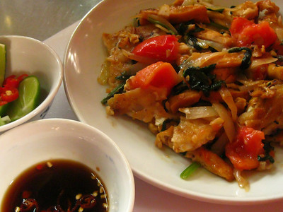 Delicious vegetarian dish in Luang Prabang, Laos.