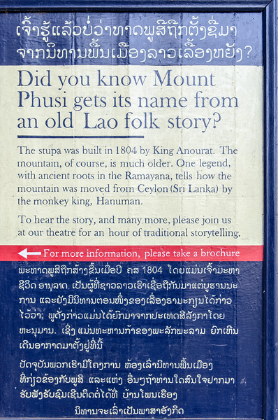 A bit of info about Mount Phousi.