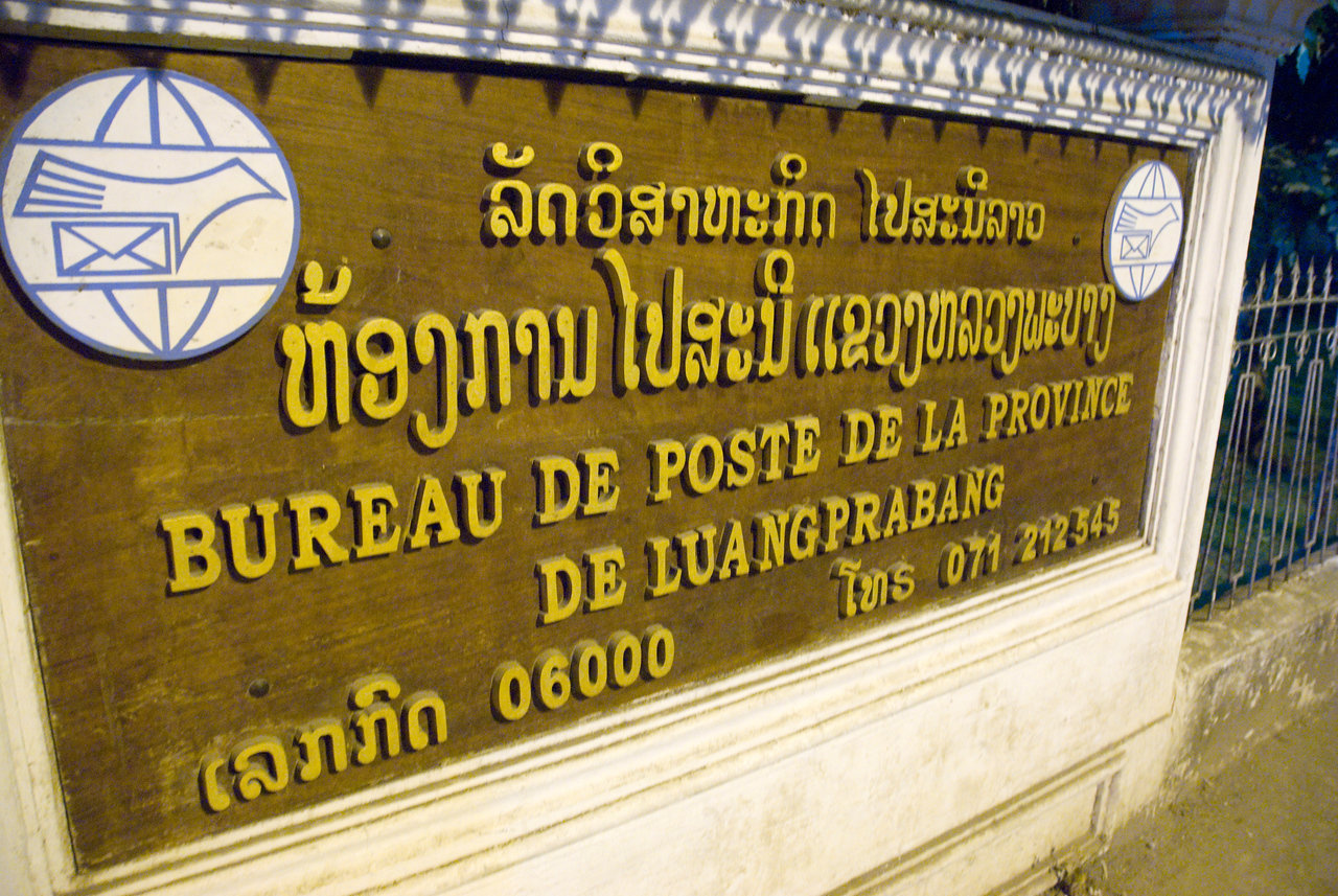 Sign outside the Post Office in Luang Prang, Laos