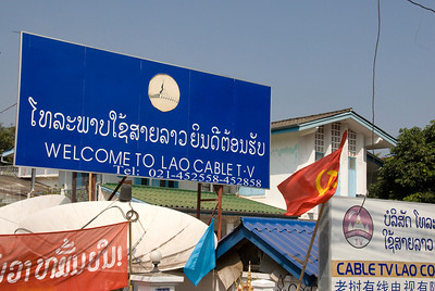 Lao Cable TV sign spotted in Vientiane, Laos
