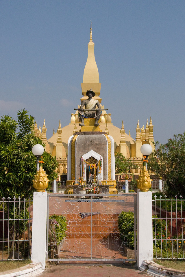 A large shrine at the Prathat Luang Temple in Vientiane, Laos
