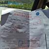 Tibet Travel Permit finally in hand!