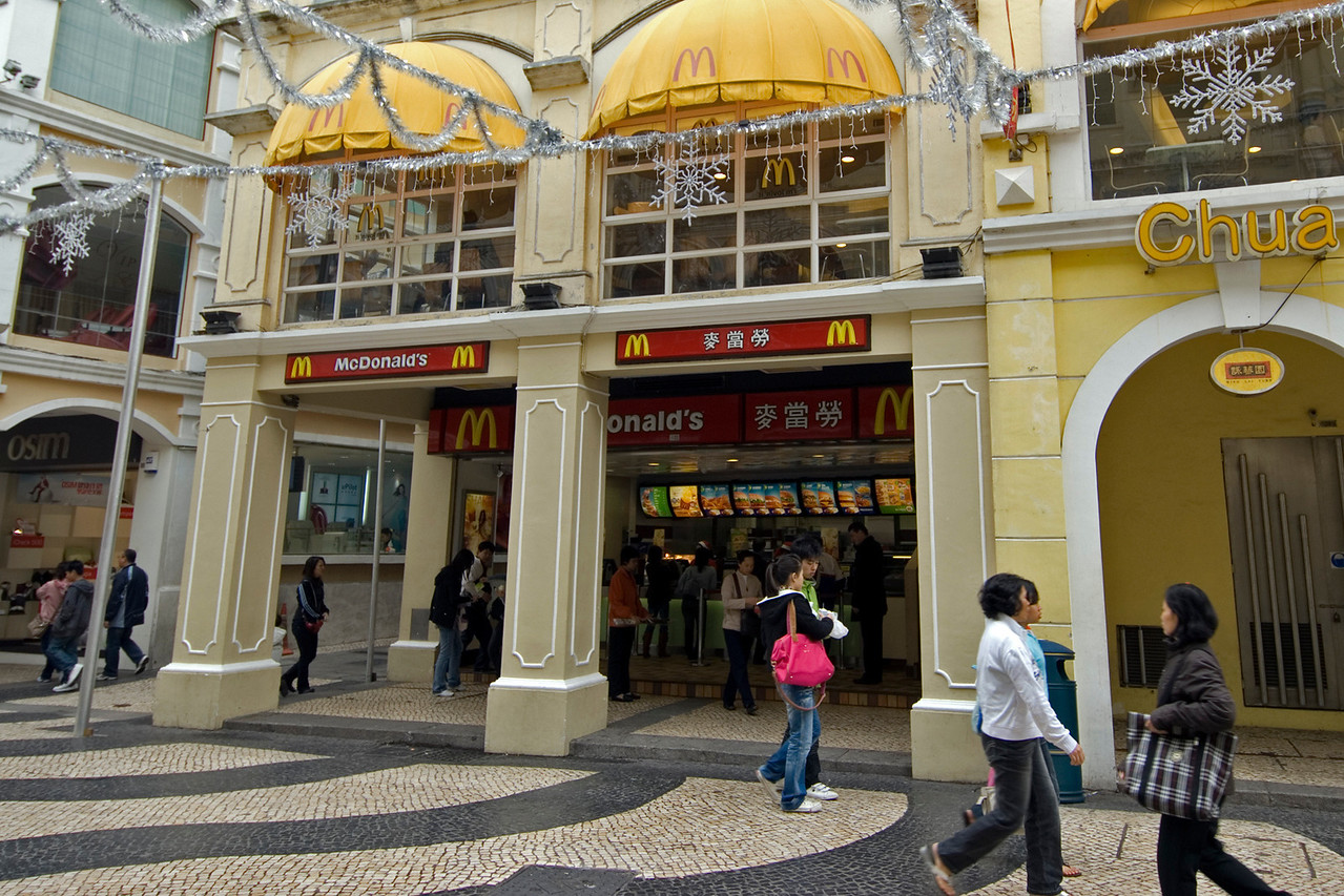 McDonald's outlet in Macau