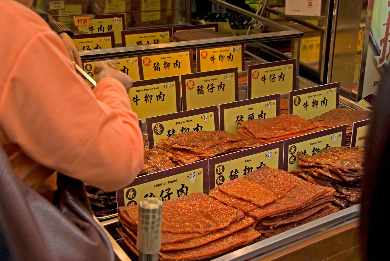 Street Food Jerky sold at Macau