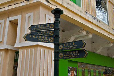 Street Sign at Central City in Macau