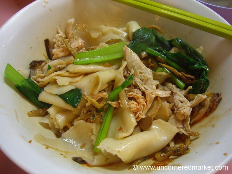 Singapore Mee Hoon Kueh - Singapore