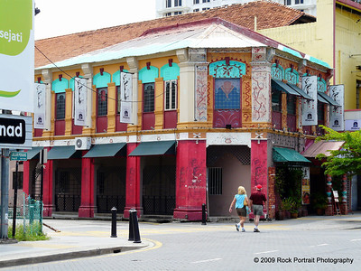 Indian restaurant shows the colour and charm of much of Georgetown's architecture
