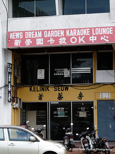 "Another strange name for a business, and I don't know if it is genuine karaoke or a front for something else. There's a hair ""saloon"" attached to it which gives me a hint. Either way, it's not for westerners."