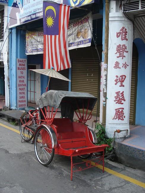 Trishaw, Georgetown - Malaysia