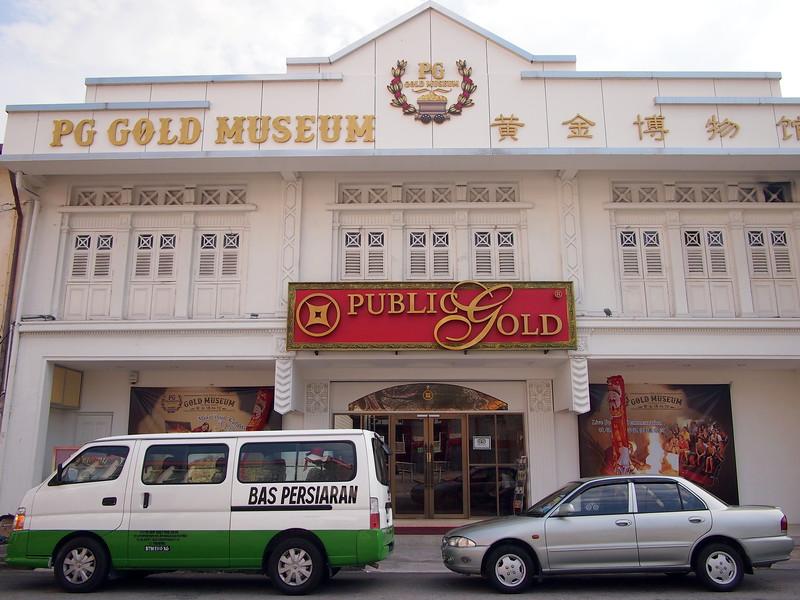 PG Gold Museum, Penang - Malaysia