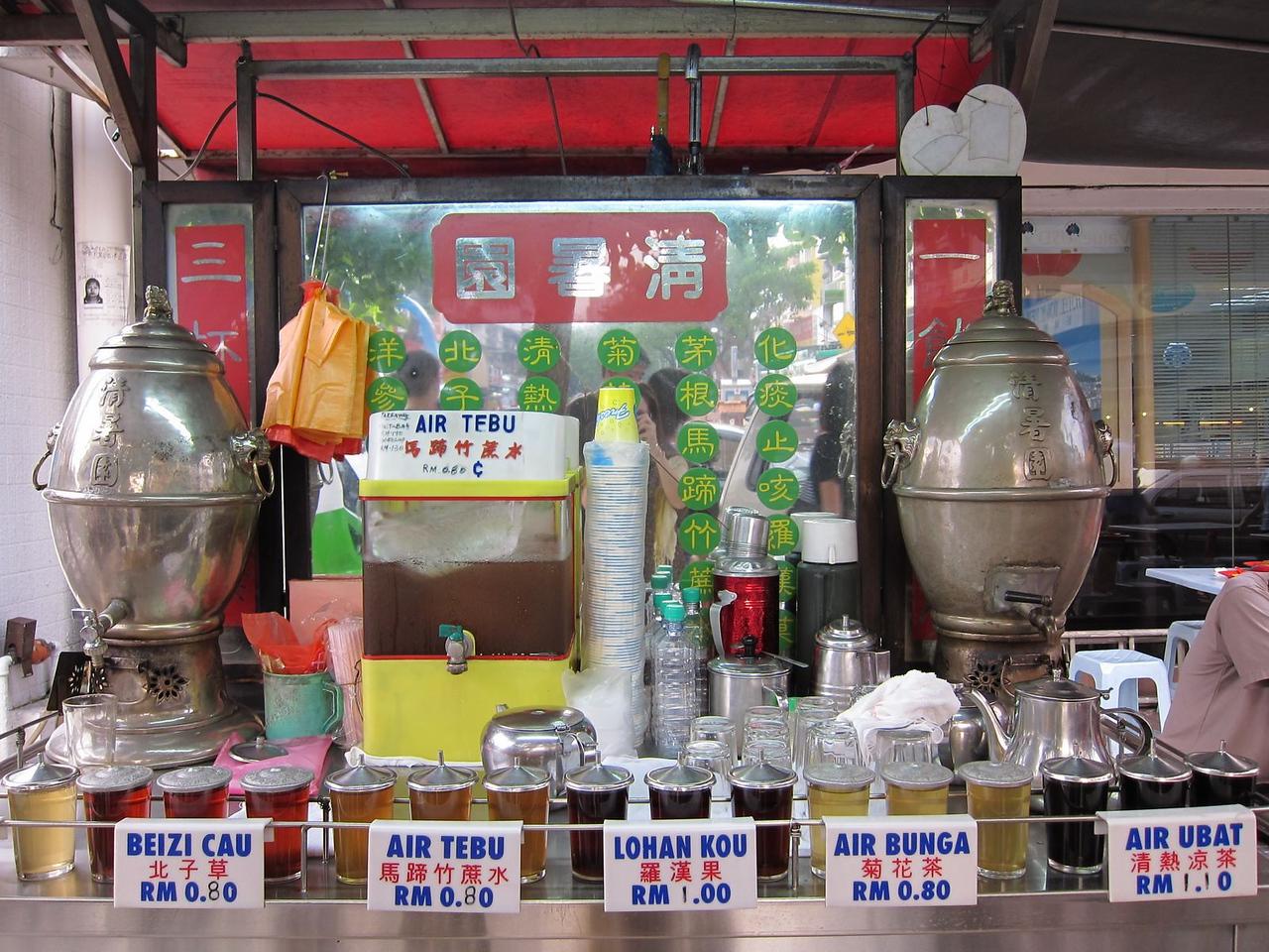 gluten free soup malaysia
