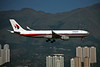 9M-MKZ Airbus A330-321 c/n 096 Hong Kong-Kai Tak/VHHH/HKG 22-10-96 (35mm slide)