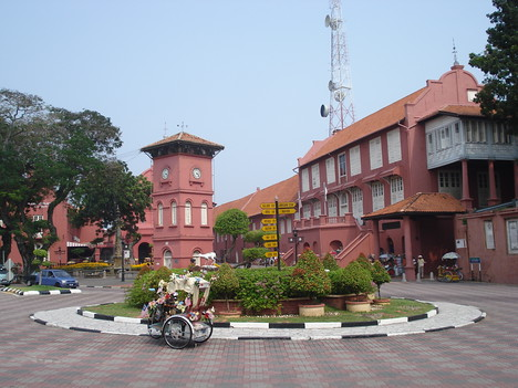Town Square, Melaka - Malaysia