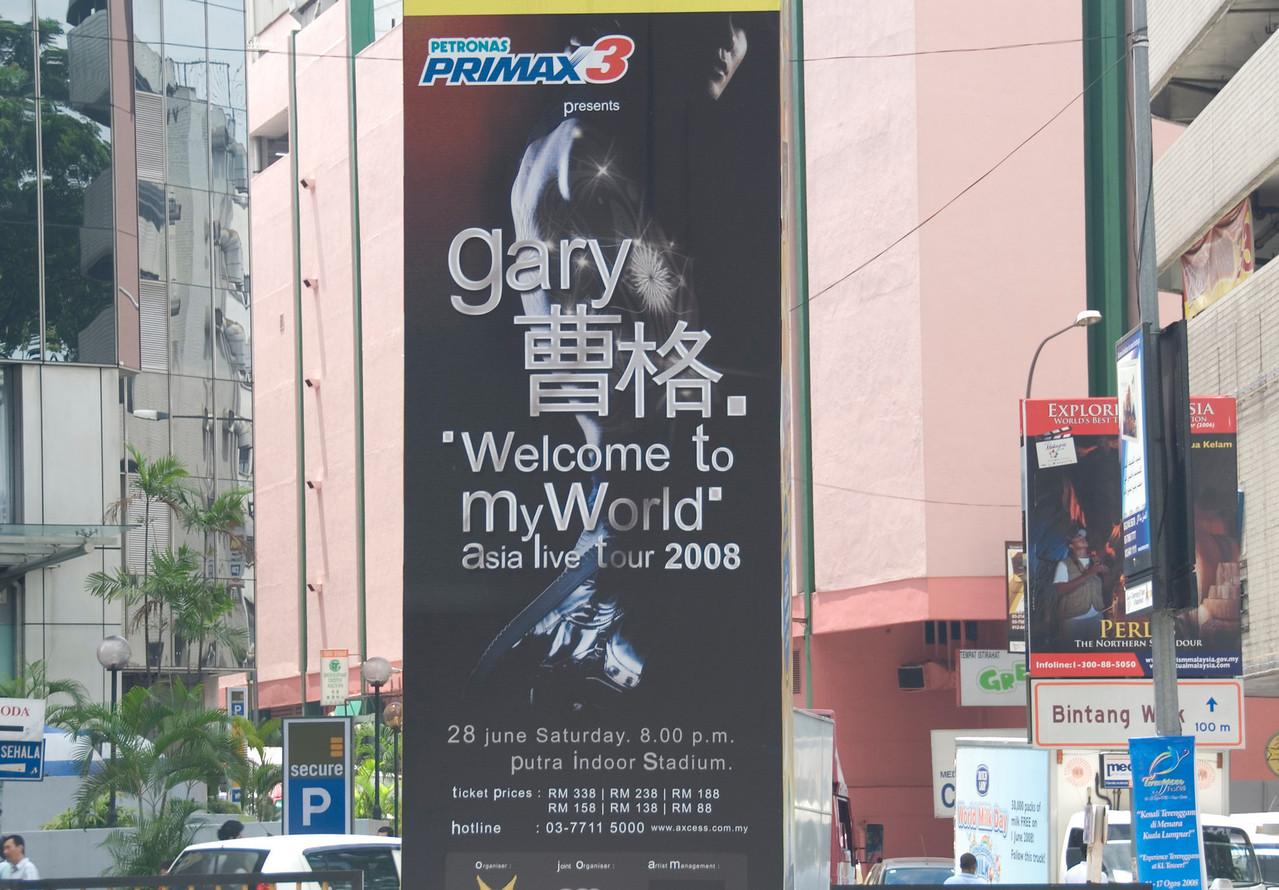Concert billboard ad spotted in Kuala Lumpur, Malaysia