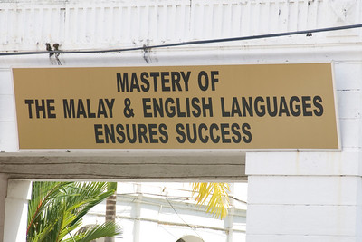 Sign outside an English school spotted in George Town, Penang, Malaysia