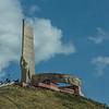 The Zaisan Memorial