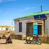 Banking in the Gobi desert