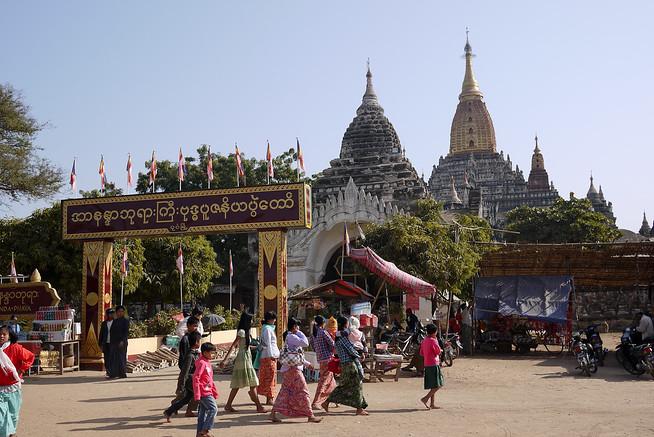Ananda Paya temple