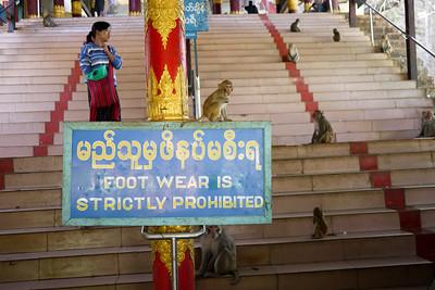 in Bagan, Burma (Myanmar)