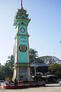 Clock tower in the town center in Hpa-An, Burma.