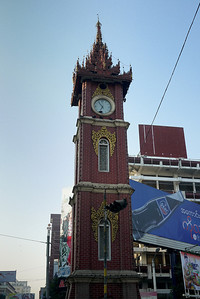 The tall clocktower in Mandalay, Burma.