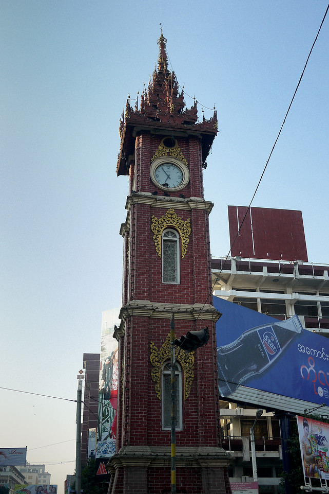 The tall clocktower in Mandalay, Burma.