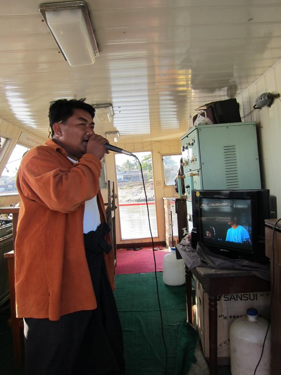 slow ferry karaoke