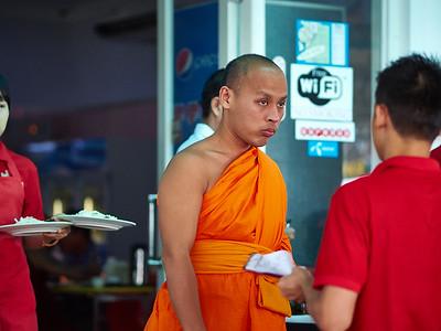 Veien til Mandalay Foto: Geir