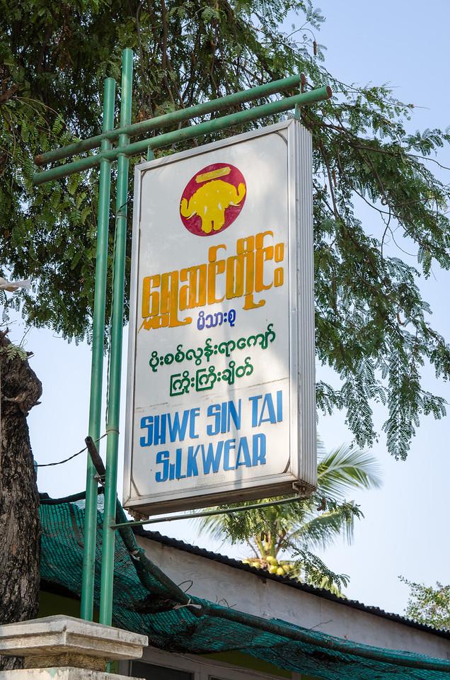 Shwe Sin Tai Silkwear, beautiful products!