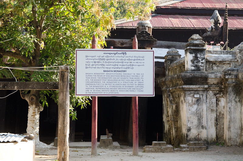 Bagaya Monastery was built with 267 gigantic teak wood posts.