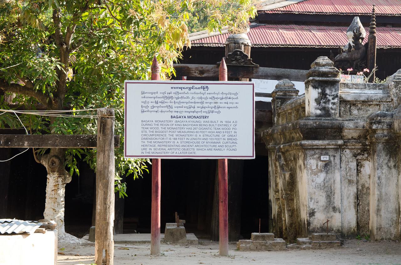 Bagaya Monastery was built with 267 gigantic teak wood posts.