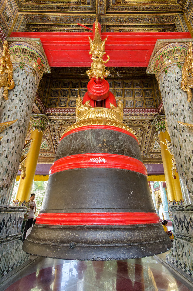 King Tharyarwady's Bell, cast and donated in 1841.