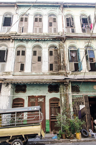 A crumbling colonial townhouse.