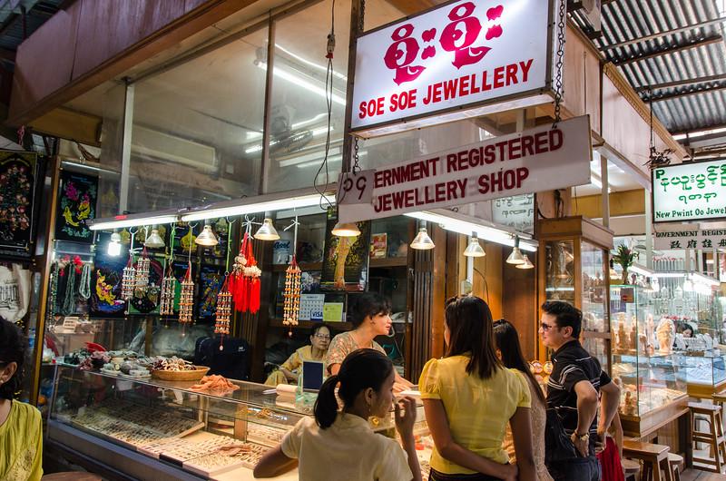 How is the jewelry?  It's soe soe.