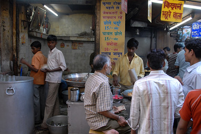 A popular place in the market in Delhi...