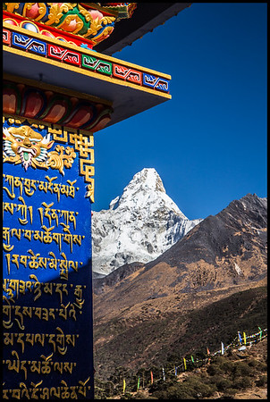 View of Ama Dablam peak from Tengboche